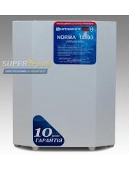 Стабилизатор напряжения NORMA 12000