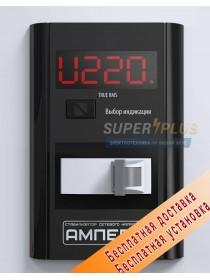 Стабилизатор напряжения Ампер 16-1/50-Т