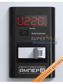 Стабилизатор напряжения Элекс АМПЕР 9-1/10А V2.0