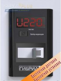 Стабилизатор напряжения Элекс Гибрид 9-1/25
