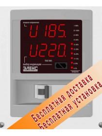 Стабилизатор напряжения Элекс АМПЕР 9-1/63А V2.1