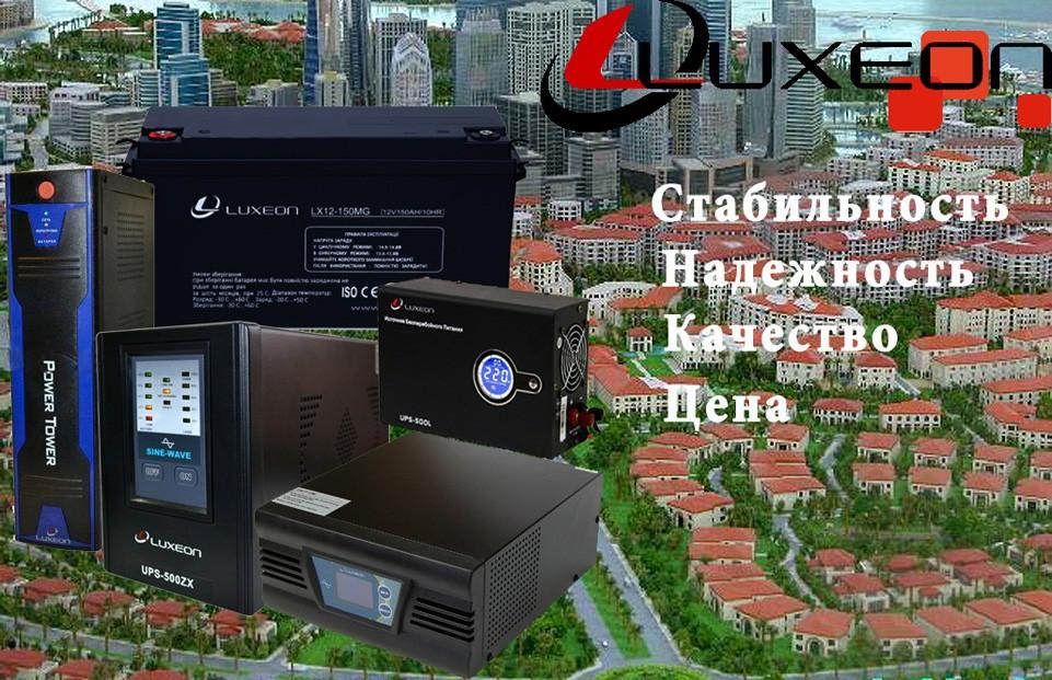 UPS Luxeon