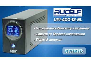 Источник Бесперебойного Питания Rucelf UPI-400-EL
